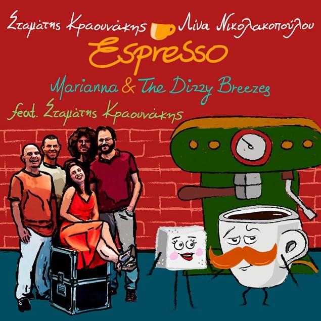 Marianna & the Dizzy Breezes ft Σταμάτης Κραουνάκης «Espresso»