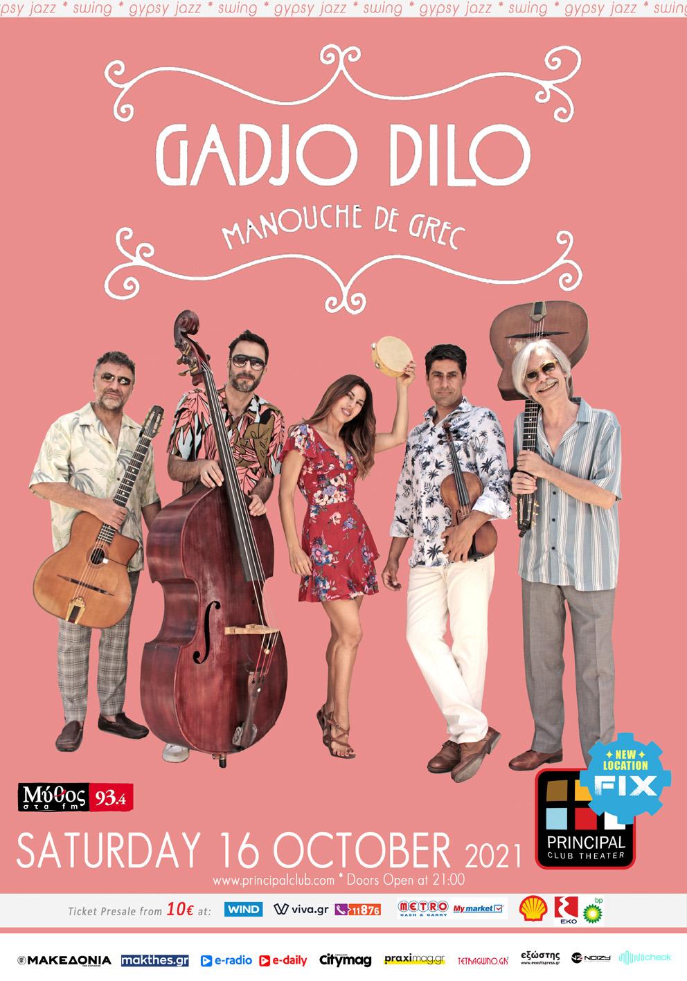Gadjo Dilo Live